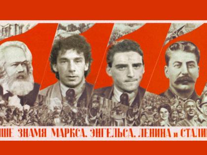 Samp-URSS: occhio alla perestrojka