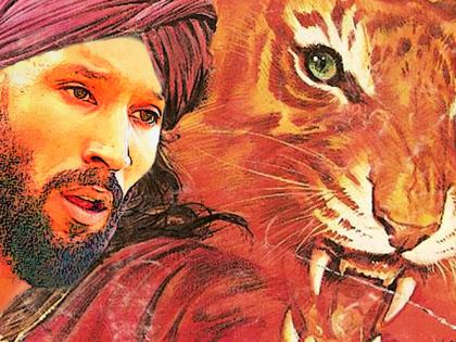 Nicolas Anelka e la tigre