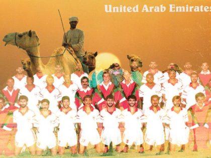 Gruppo D: Emirati Arabi Uniti